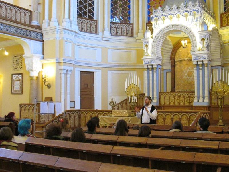 синагога знакомство
