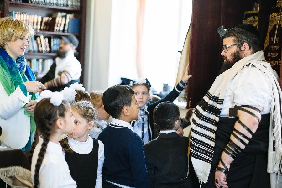 Знакомства при синагоге знакомства в мелитополе для инвалидов